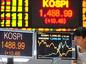 韓国株式市場活気・総合株価指数1500突破