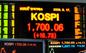 韓国経済劇的回復・株価急騰、成長率プラスに