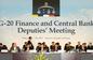 世界経済の安定へ・金融安全網構築めざす①