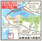 世界最大・始華湖潮力発電所が発電開始②