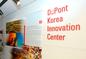 世界の有力化学企業・韓国に相次ぎR&D拠点