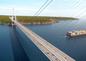 現代建設・SK建設、ボスポラス第3大橋受注