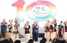 韓日国交正常化50周年へ向け・来年、多様なイベント