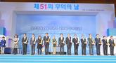 製造業の革新で輸出産業強化を・「貿易の日」で朴大統領強調