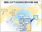 「韓国とFTA早く結びたい」各国から要望相次ぐ