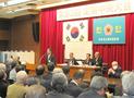 在日韓国民団3機関長選挙、呉公太(オ・ゴンテ)団長が再任