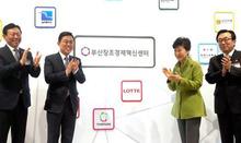 釜山を流通・映画・IoTの拠点に