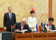 韓国、ニュージーランドとFTA署名