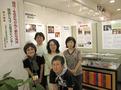 女性の視点で韓国ドラマ理解、韓日女性交流の一助に