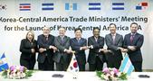 中米6カ国とFTA交渉開始