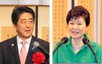 韓日・国交50周年期し関係改善へ動く