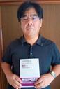 東京大学、「韓国学研究部門」開所