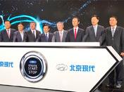 現代自動車、中国に最先端の第4工場完成