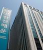韓国最大・世界8位、韓進海運が破産