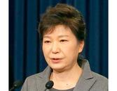 朴大統領罷免決定、5月9日に大統領選挙