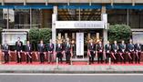 在日韓国人信用組合協会、横浜中央と九州幸銀が合併