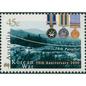 切手に見るソウルと韓国 第77回 朝鮮戦争参戦の豪州