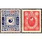 切手に見るソウルと韓国 第83回 大韓帝国120周年