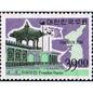 切手に見るソウルと韓国 第84回 自由の家(板門店)