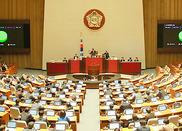 来年度予算428兆9000億㌆で確定、国会通過