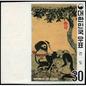 切手に見るソウルと韓国 第85回 李巌の『母犬図』