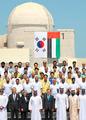 UAEと250億㌦の石油・ガス事業推進
