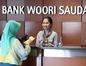 ウリ銀行、海外支店を年内500店に