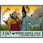 切手に見るソウルと韓国 第89回 端午節(旧暦5月5日)