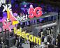 韓国、5G移動通信時代へ