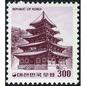 切手に見るソウルと韓国 第90回 世界文化遺産の山寺