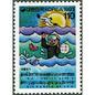 切手に見るソウルと韓国 第91回 韓国・済州の海女