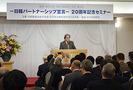 日韓共同宣言20周年、未来志向の関係へ努力を