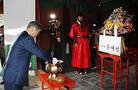 ハングルの日、文大統領が世宗大王陵を訪問