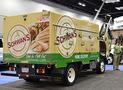 CJ、米大手冷凍食品会社を買収