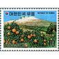 切手に見るソウルと韓国 第94回 済州島のミカン