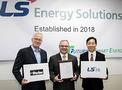 LS産電、米パーカー・ハネフィンのESS事業買収