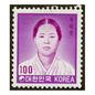 切手に見るソウルと韓国 第97回 女性独立運動家・柳寛順
