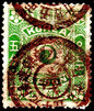切手に見るソウルと韓国 第99回 朝鮮半島の元号