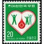 切手に見るソウルと韓国 第100回 韓国の血液事業