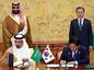 韓国、サウジの「脱石油戦略」をサポート