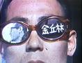 金丘林、李禹煥らの現代美術