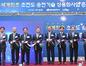 LS電線・韓国電力、超電導ケーブルを商用化
