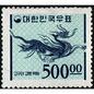 切手に見るソウルと韓国 第106回 江西大墓四神図の青龍図                                                 郵便学者 内藤 陽介 氏