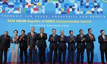 人間中心の、平和・繁栄の共同体建設