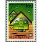 切手に見るソウルと韓国 第109回 半地下の住宅                                                 郵便学者 内藤 陽介 氏