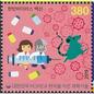 切手に見るソウルと韓国 第110回 科学技術への韓国の貢献                                                 郵便学者 内藤 陽介 氏