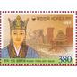 切手に見るソウルと韓国 第112回 金首露王とサータヴァーハナ朝の王女                                                 郵便学者 内藤 陽介 氏