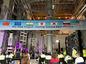 韓国参加の国際事業、「人工太陽」実現へ本軌道入り