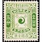 デニ―太極旗をデザインした朝鮮王朝が依頼した1895年の切手㊨と1944年発行の米国の切手㊦