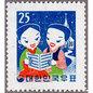 切手に見るソウルと韓国 第119回 韓国のキリスト教徒                                                  郵便学者 内藤 陽介 氏